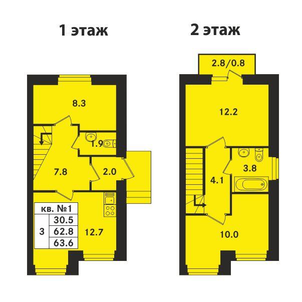 Планировка Трёхкомнатная квартира площадью 63.6 кв.м в ЖК «Ропшинский квартал»